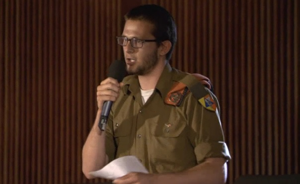 Israel Imprisons Soldier for Criticizing the Illegal Occupation