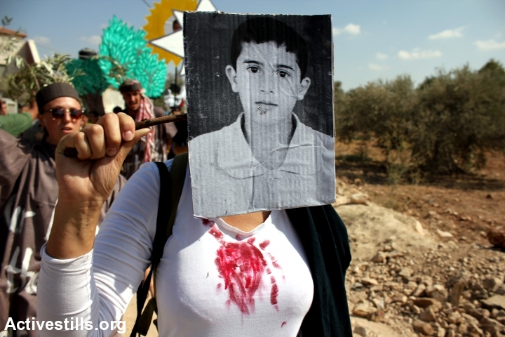 Interview with Earthwise Radio: Israel's Shootings of Children